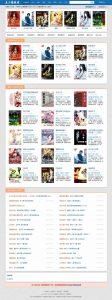 杰奇CMS小说模板源码 第30套PC主题蓝色小巫小说