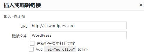 WordPress外链屏蔽设置 Ultimate Nofollow插件