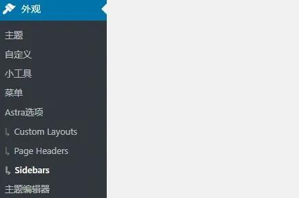 WordPress添加动态侧边栏之Lightweight Sidebar Manager插件