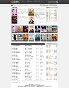 杰奇CMS小说模板源码 第38套PC主题黑色简洁小说 免费下载