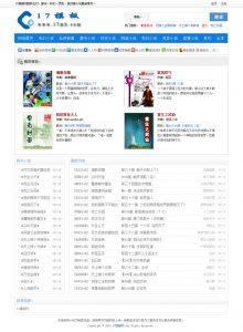 杰奇CMS小说模板源码 第16套PC主题81中文小说 蓝色版
