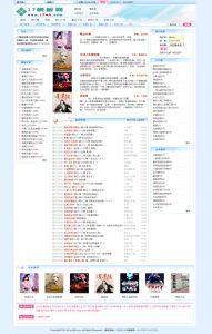 杰奇CMS小说模板源码 第9套PC主题淡蓝/粉红色小说 免费下载