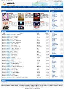 杰奇CMS小说模板源码 第19套PC主题简洁蓝色小说