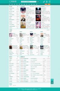 杰奇CMS小说模板源码 第40套PC主题深绿清爽小说