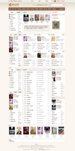 杰奇CMS小说模板源码 第33套PC主题新随梦小说 免费下载