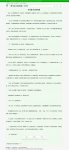 杰奇CMS小说模板源码 第11套PC主题青绿色小说