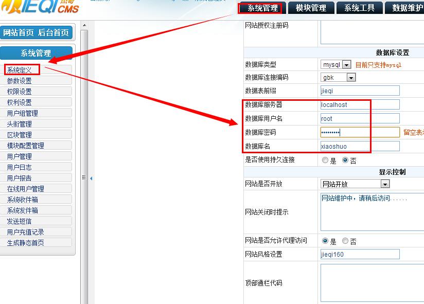 杰奇cms提示Access denied for use(using password: YES)