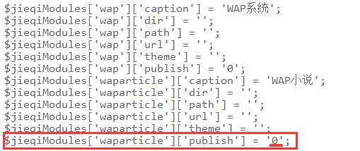 杰奇小说程序出现This function is not valid的原因及解决方法