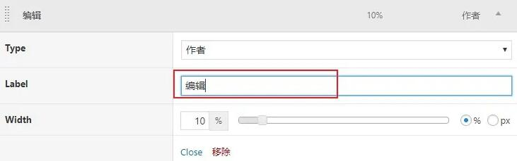 WordPress管理列表定制插件 Admin Columns