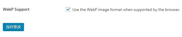 WordPress全能的图片优化插件 ShortPixel Adaptive Images