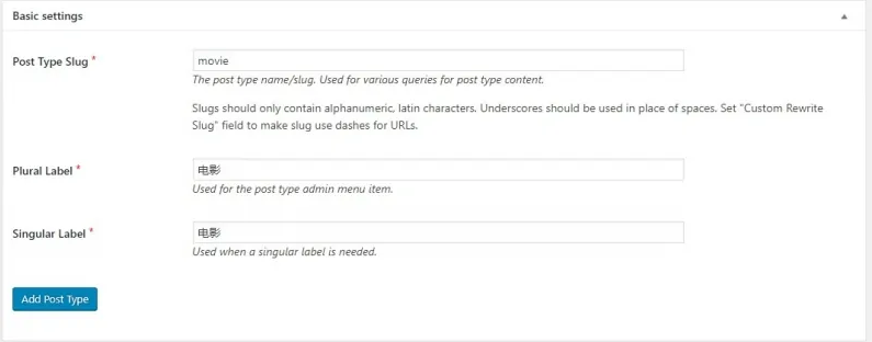 WordPress创建新的文章类型插件 Custom Post Type UI