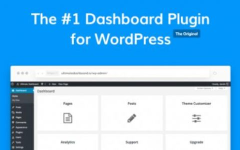 WordPress定制你的仪表盘首页插件 Ultimate Dashboard
