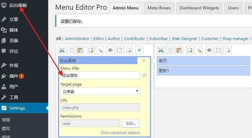 Menu Editor Pro