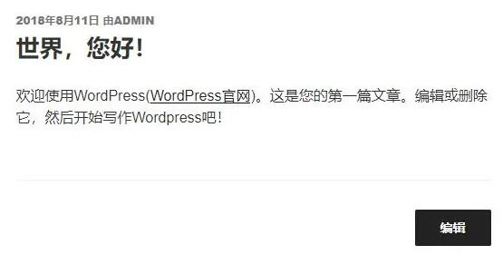 WordPress代码插入插件 Header and Footer