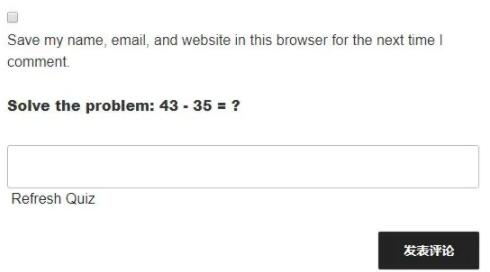 Wordpress计算类型验证码