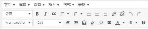 WordPress编辑器定制增强插件 TinyMCE Advanced