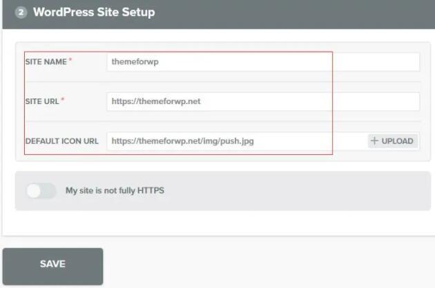 OneSignal平台设置域名和图标