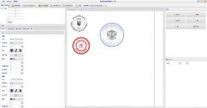 电子印章制作软件/内含国外印章模板/Stamp Seal Maker官方中文版V3.179