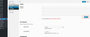 Wordpress蓝色bootstrap响应式框架机械行业企业主题(好主题1号) 免费下载