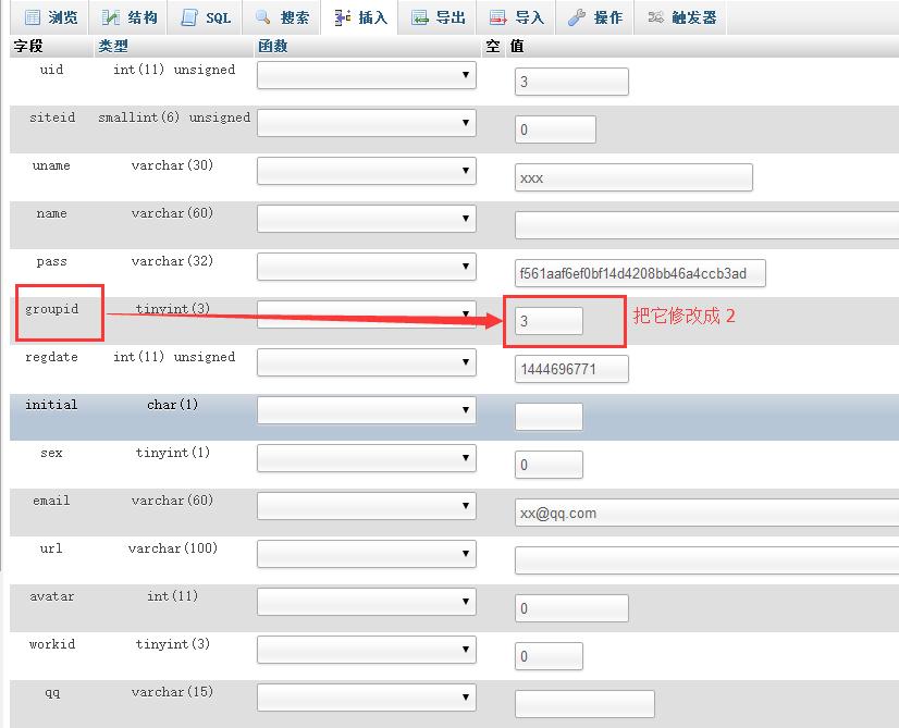 杰奇小说程序如何找回管理员密码?如何修改默认帐号?