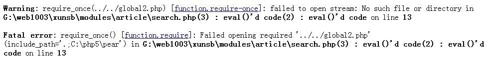如何解决更新列表页时的错误提示?