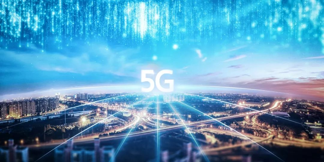 重大进展!德国5G为华为敞开大门
