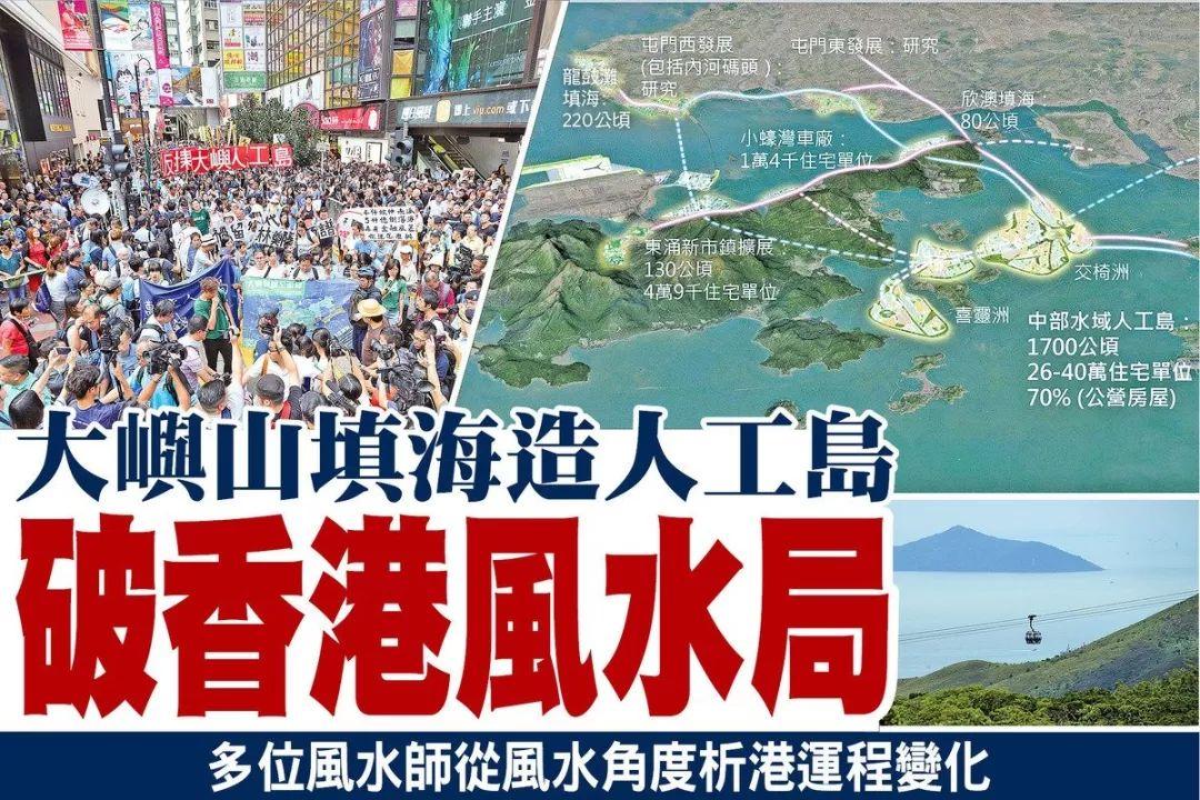 """穷人地狱,富人天堂,香港地产商是如何""""摘瓜""""的?"""