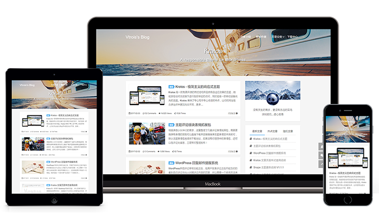 WordPress主题Kratos2.8.0 免费中文极简响应式