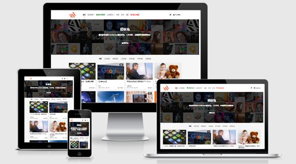 WordPress资源站主题模板兔Modown 2.0/2.1免费下载