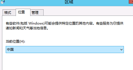 Windows 2012 R2 英文转化中文(安装中文语言包)教程