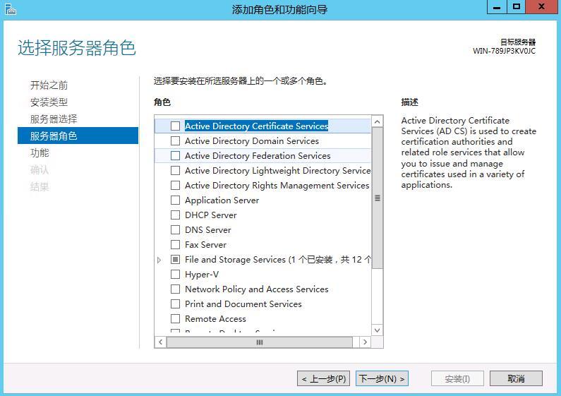 Windows Server 2012 R2服务器安装.net framework 3.5教程