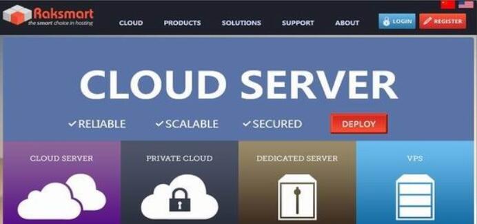 RAKsmart:美国大带宽高防服务器促销