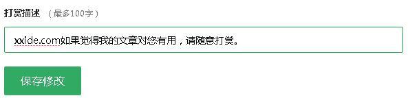 开源中国(OSChina)博客外链发布技巧