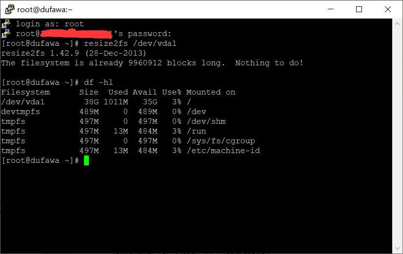 Linux扩充磁盘空间