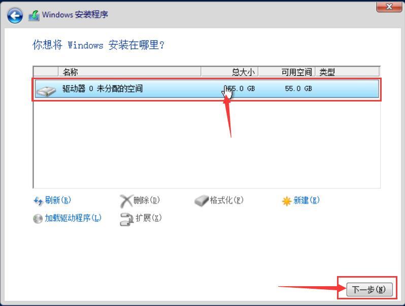 [VULTR ISO Win]详细介绍Vultr自定义上传ISO镜像的方法 附部分Windows镜像