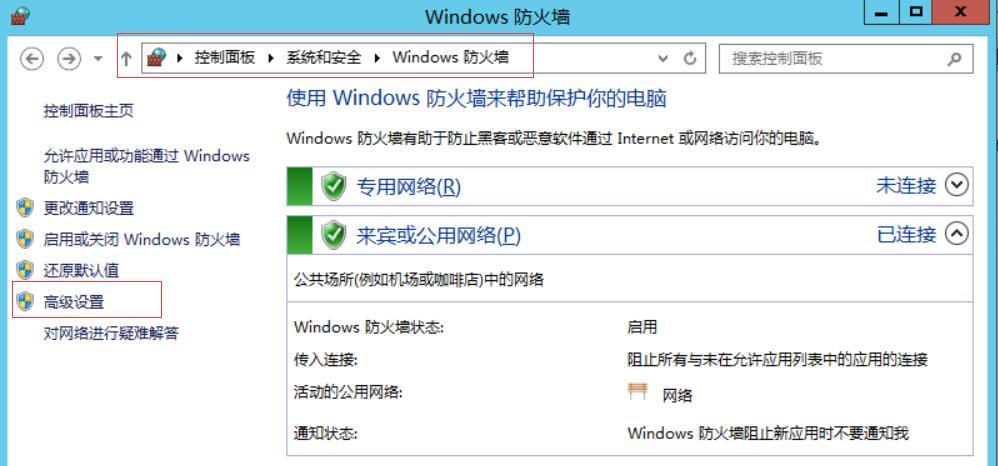 Windows Server 2012 R2 开启远程桌面功能 通用2008|2016|2019系统