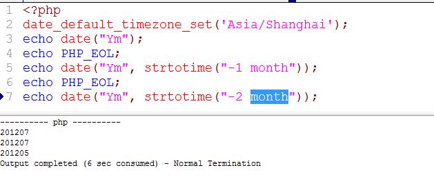 帝国CMS页面PHP获取当前月份的前一个月、后一个月