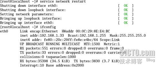 Linux下配置ip地址四种方法