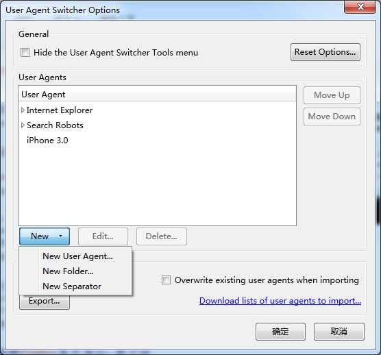 常见浏览器User-Agent大全 PC端+WAP端
