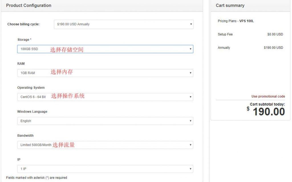 最好韩国VPS推荐 Kdatacenter 新手购买教程,教你怎样购买Kdatacenter