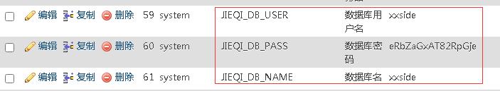 杰奇1.7小说模版导入版 安装说明 (图文教程)
