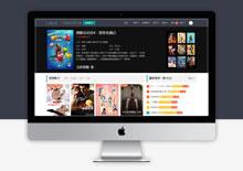 苹果cms V10自适应模板主题 使用layui开发 免费下载+安装说明