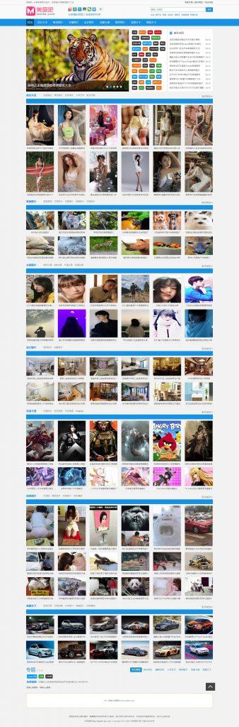 帝国CMS 7.5 精仿《美图吧》美女图片写真主题模板程序源码 带安装说明+火车头采集V9