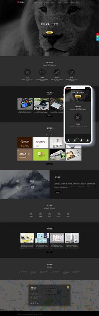 织梦(DEDE)CMS 响应式品牌设计建设类网站织梦模板(自适应手机端) 利于SEO优化