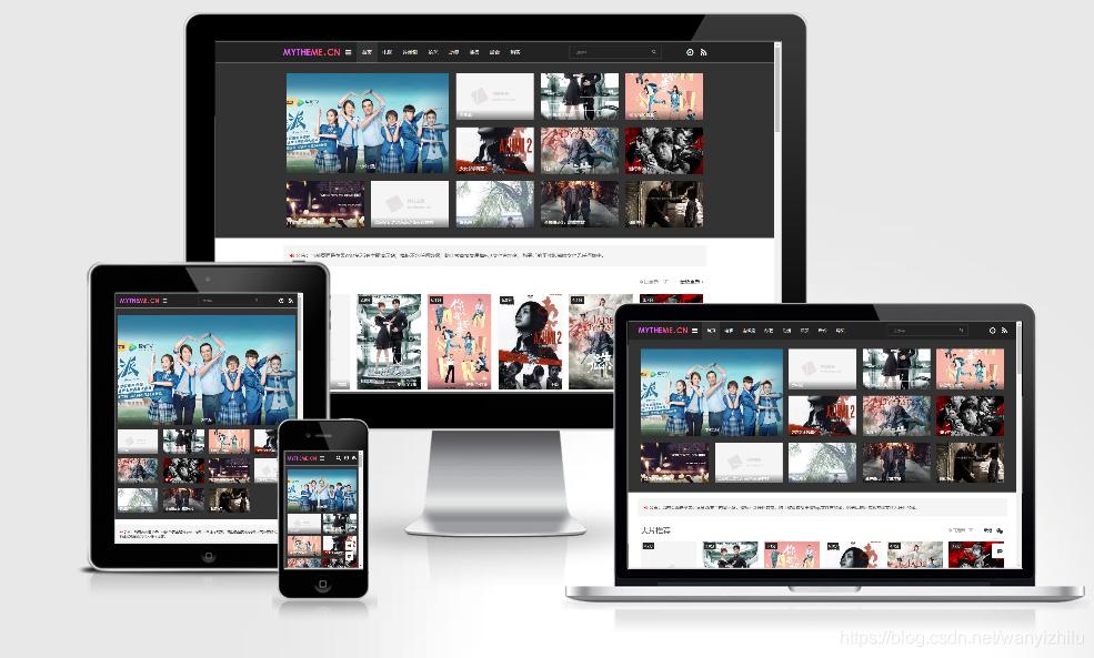 苹果cms V10首涂二十六套电影视影院视频第免授权主题模板自适应+安装说明+配置教程