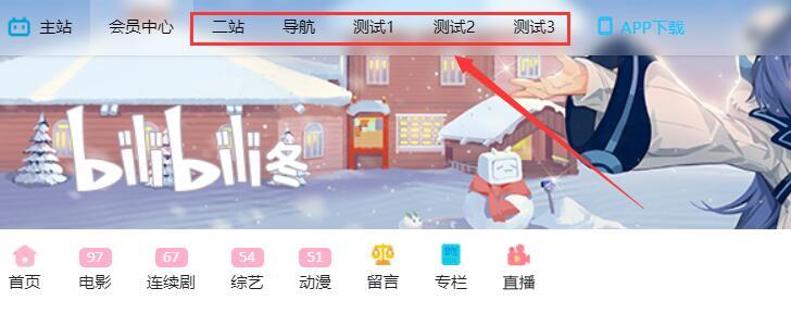 【修复版】苹果cms V10仿B站风格模板主题 安装说明+配置教程