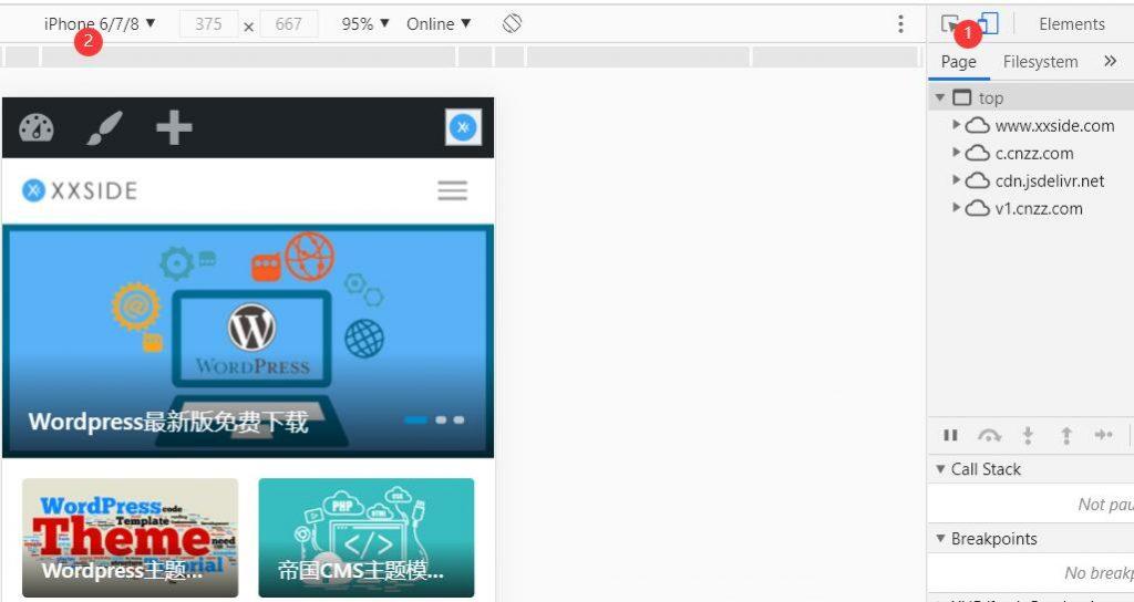 Chrome浏览器模拟百度蜘蛛访问 图文教程