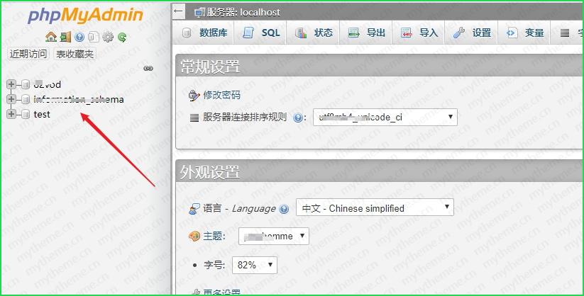 苹果CMSv10明星库数据文件-免采集导入即用