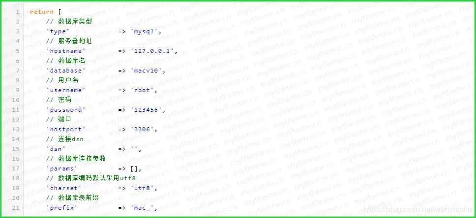 怎么修改苹果cms的数据库配置文件